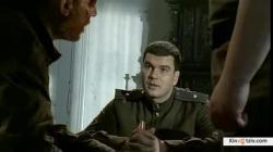 майор пугачев смотреть онлайн