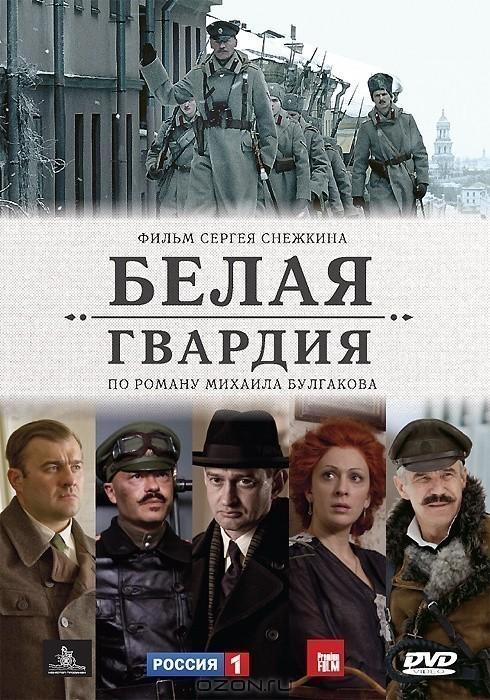 Все Реки Текут Фильм Скачать