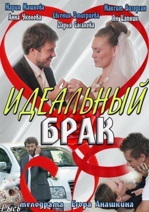 Сергей Перегудов (Сергей Викторович Перегудов